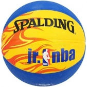 Spalding Jr Series 2010 / Мяч для баскетбола