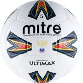 Mitre Ultimax / Мяч для футбола