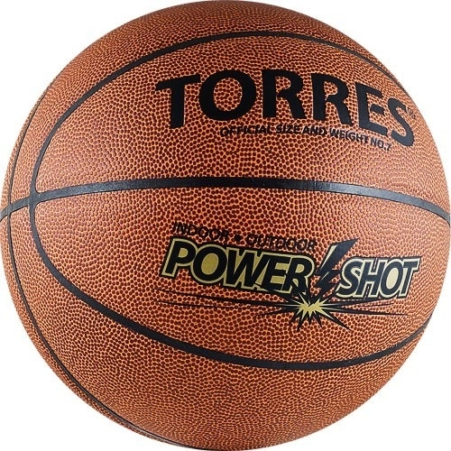 Мяч для баскетбола Torres Power Shot