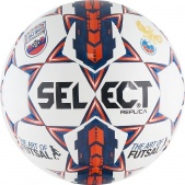 Select futsal replica / Мячи для футзала