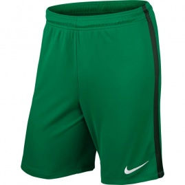 Трусы игр. nike league knit short nb